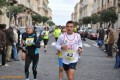 Siracusa City Marathon