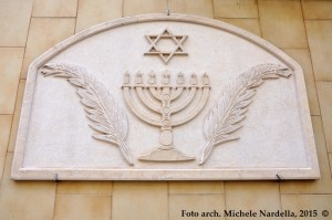 Giornata culturale ebraica sannicandrese (2015)
