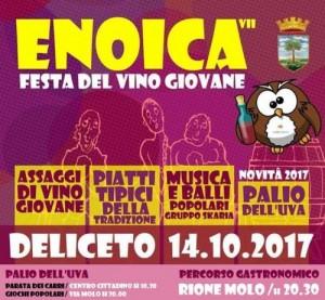 """Settima edizione della """"Festa del vino giovane"""""""