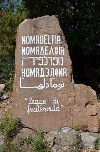 La Comunità di Nomadelfia